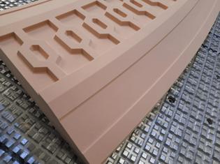 Tooling board
